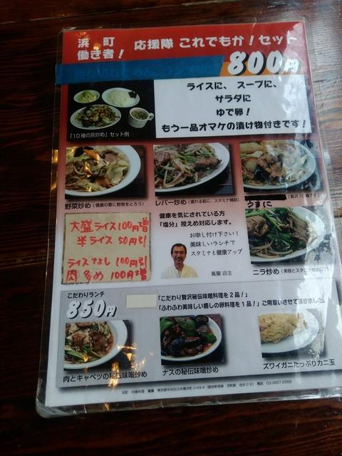 PHOTO_20170614_122544
