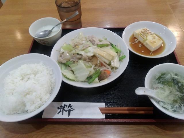 PHOTO_20170609_122748