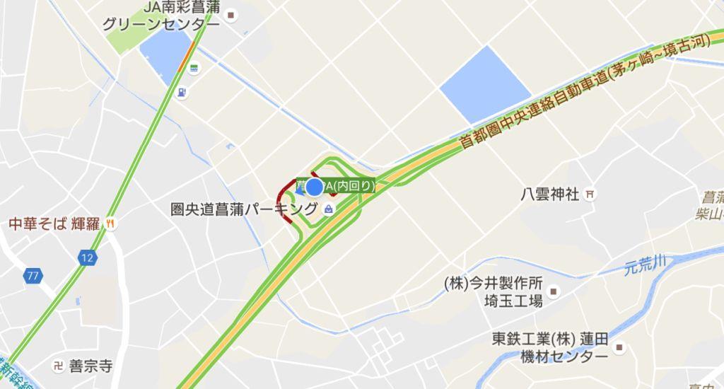 菖蒲PA地図