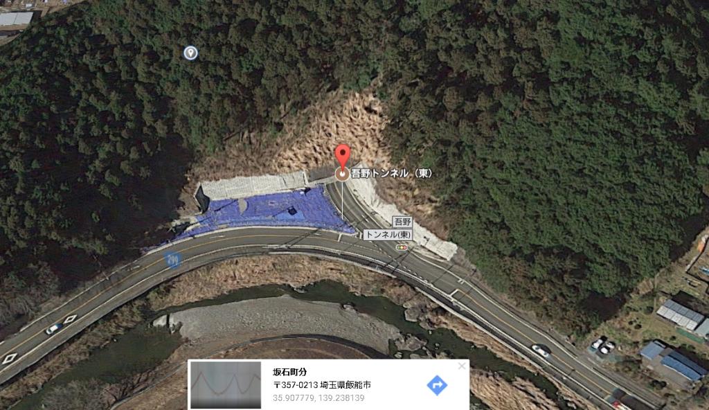 吾野トンネル東3D