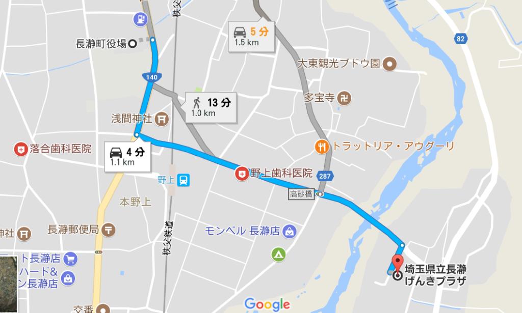 UQMAX2基地局から長瀞げんきプラザ位置関係