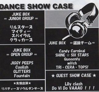 jukubox2