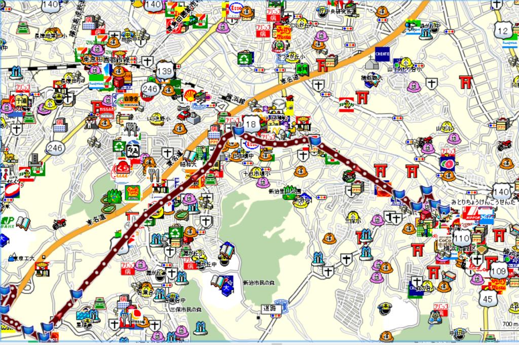 町田インタートラックルート