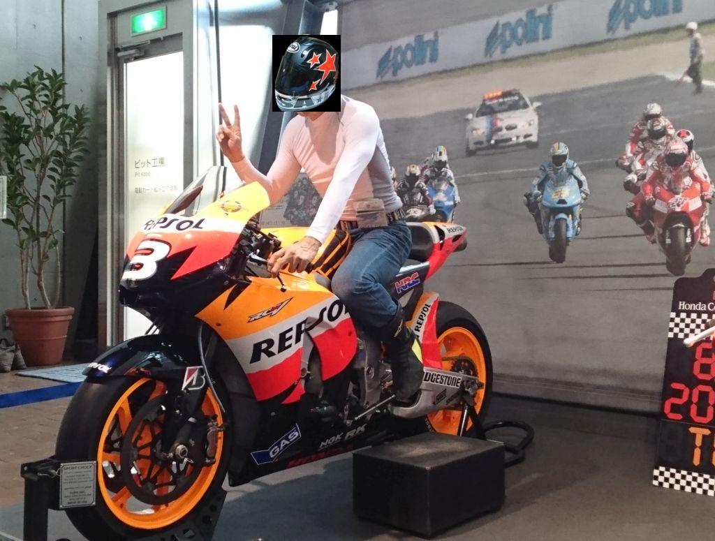 ヘルメット被ったロンちゃん