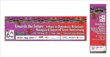 Bunting_and_Banner-Malaysia_japan_1024