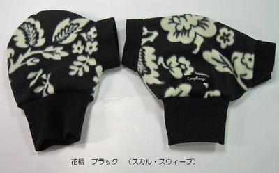 ポギー花柄黒