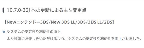 24bd3ec7-s