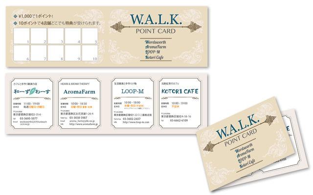 walkcard-1