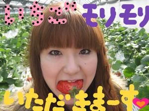 名古屋 美容室 ブログ