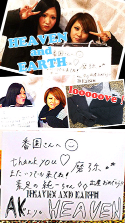 Collage 2012-11-19 14_36_55