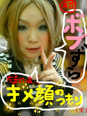 名古屋 巻き髪 セット