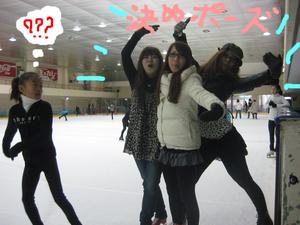 大須 スケートリンク