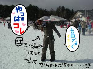名古屋 エクステ専門店 ブログ