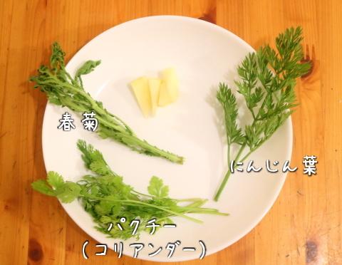 本物お野菜