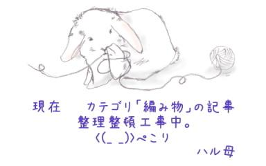 sumanu4