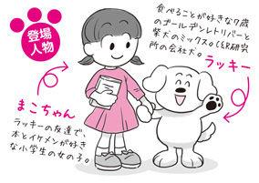 manga-00