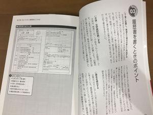 IMG-5300