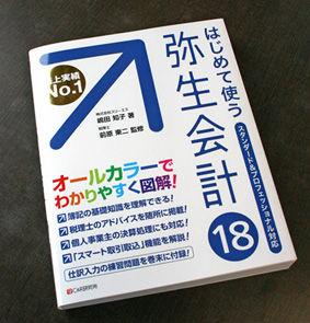 IMG_7488-ブログ用