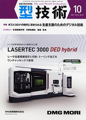 日本刀001
