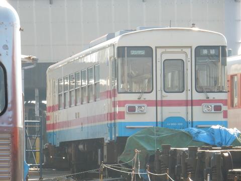 DSCN3247