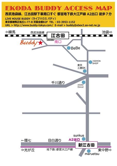 ekoda-buddy_m_map