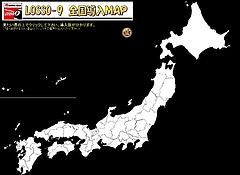 導入MAP