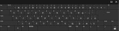 softwarekeyboard3