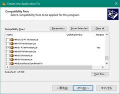 Compatibility_Fixes