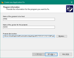 Program_Information