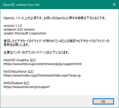opengl_version_too_old
