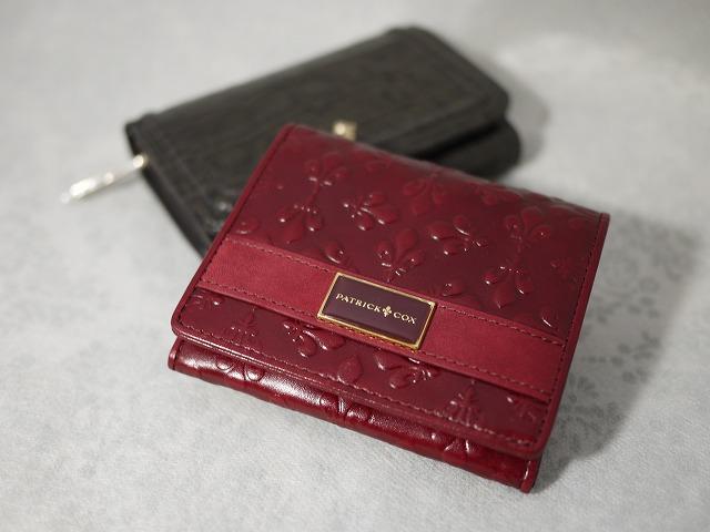 今年の財布は二刀流