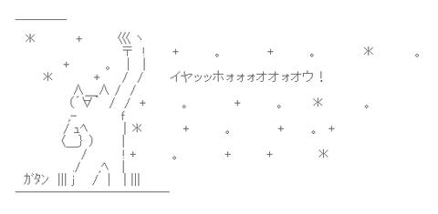 2019-08-14_12h44_03