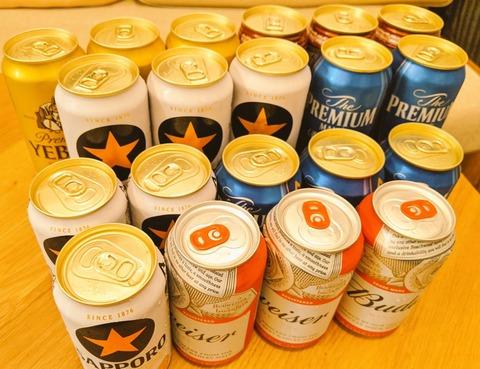 lawson-beer2