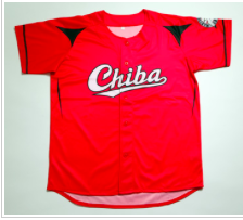 all for Chiba