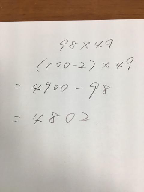 0784E858-D72F-4614-BD55-CD451D2F913F