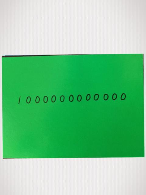 90B6DC14-A5CB-470D-9218-F41F64E704BE