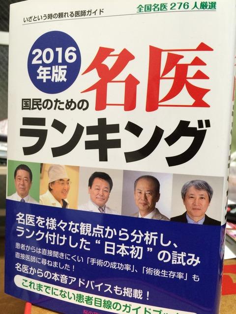 IMG_20151110