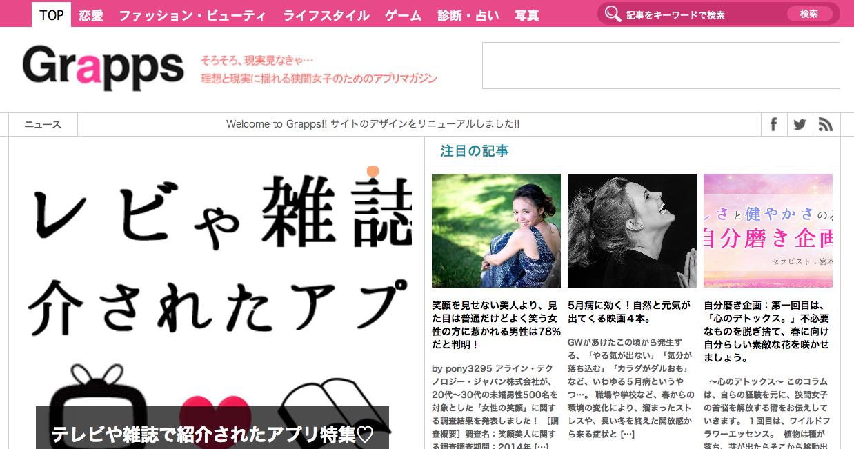 スクリーンショット 2014-05-27 14.35.46
