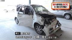 無免許運転の男子高校生横転事故で死亡 鹿児島