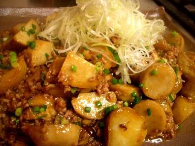 051210里芋の中華煮.jpg