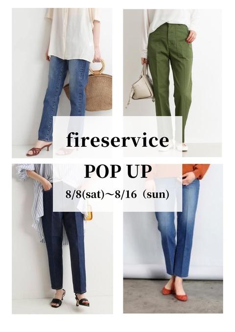 fireservice POP UP