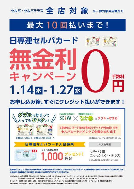 210112_news