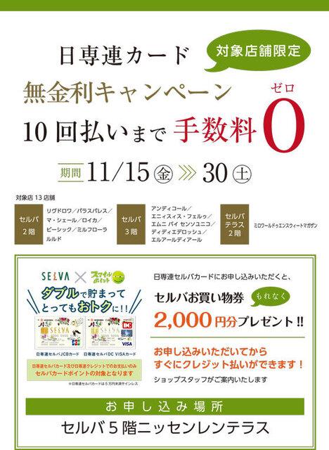191106_event_01