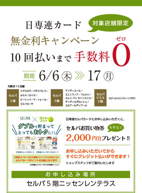 190606_event_01