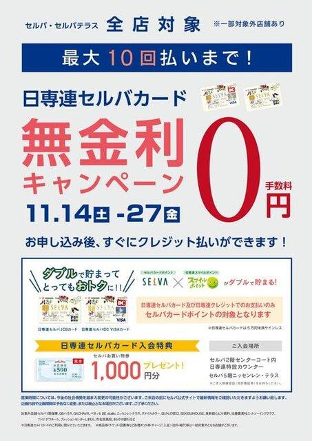 20201106_news_01