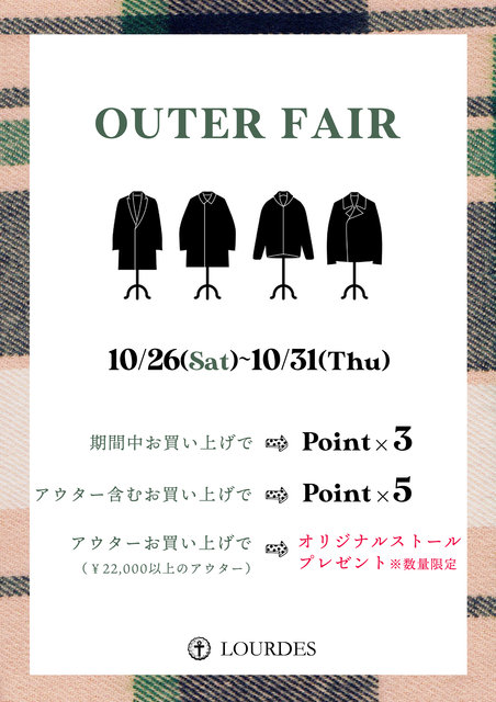 OUTER 2019AW SELVA