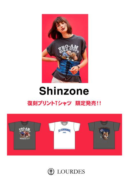 SZ復刻Tシャツ