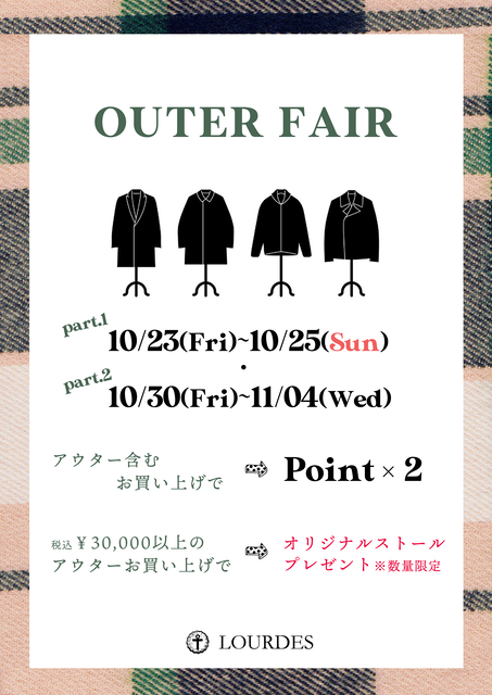 OUTER 2020AW SELVA小