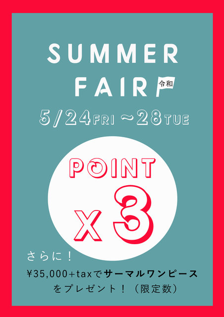 19summerfair