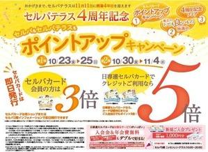 201016_event_02